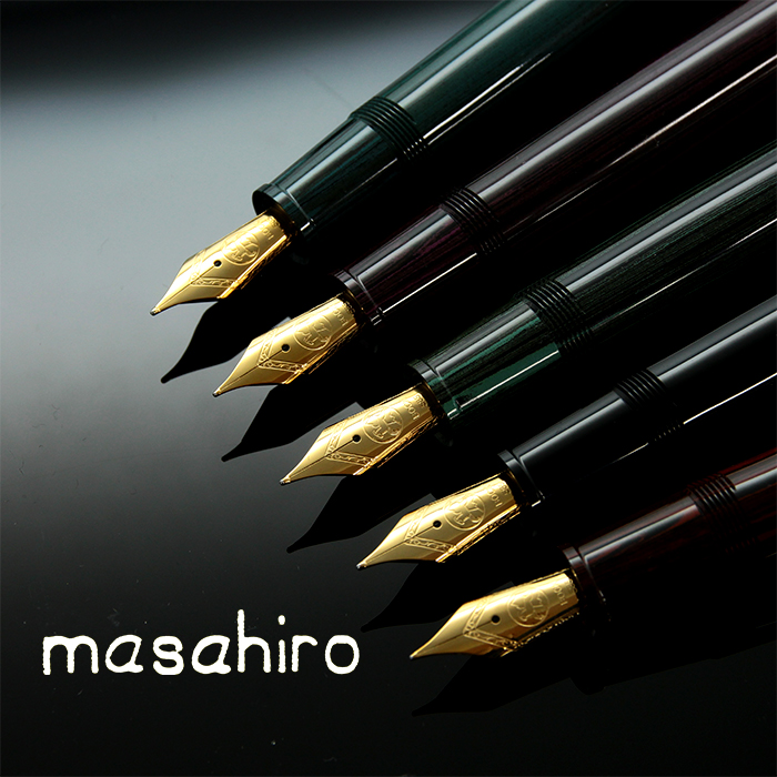 masahio 万年筆